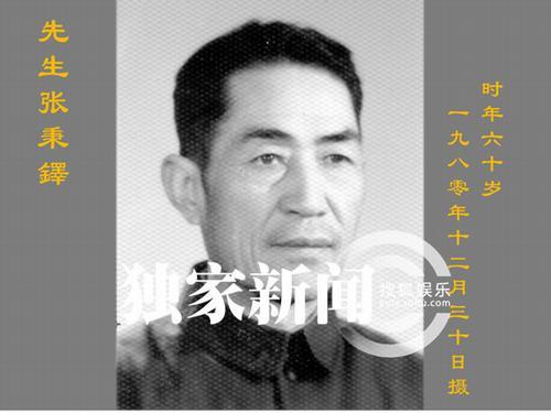 """Trương Nghệ Mưu lần đầu khoe ảnh """"vợ hai"""" cùng 3 con - 5"""