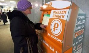 Xuất hiện máy ATM cho vay tiền ở Nga