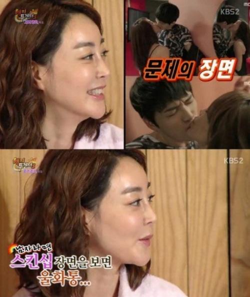 Hôn say đắm Kim Jaejoong, người đẹp bị chồng nổi giận - 1