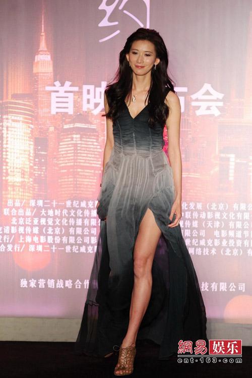 Thời trang sexy của mỹ nữ TQ ở sự kiện đầu năm - 3