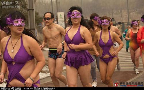 Trung Quốc: Nô nức mặc đồ lót chạy bộ trên phố - 4