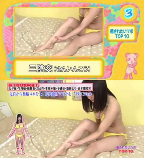 Bất ngờ với show mỹ nữ mặc bikini dạy mát xa ở Nhật - 2
