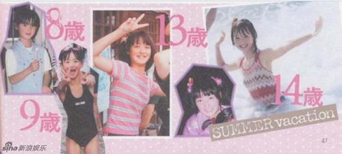 """Mỹ nhân Nhật xinh từ bé, dập tin đồn """"dao kéo"""" - 7"""