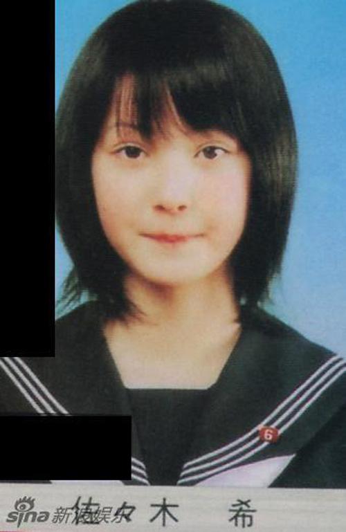 """Mỹ nhân Nhật xinh từ bé, dập tin đồn """"dao kéo"""" - 8"""