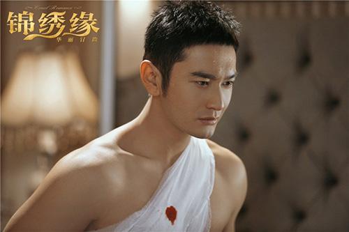 """Fan thòm thèm vì Huỳnh Hiểu Minh """"hở chưa đã"""" - 5"""