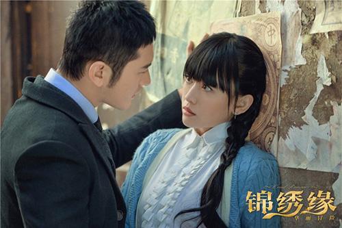 """Fan thòm thèm vì Huỳnh Hiểu Minh """"hở chưa đã"""" - 8"""