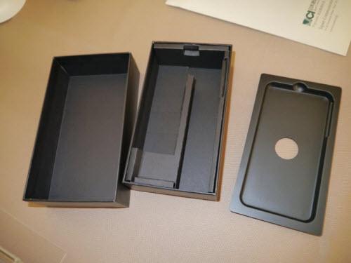 Lộ ảnh hộp smartphone đầu tiên của VAIO - 4