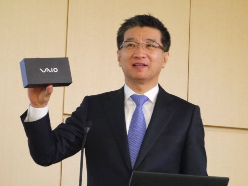 Lộ ảnh hộp smartphone đầu tiên của VAIO - 5