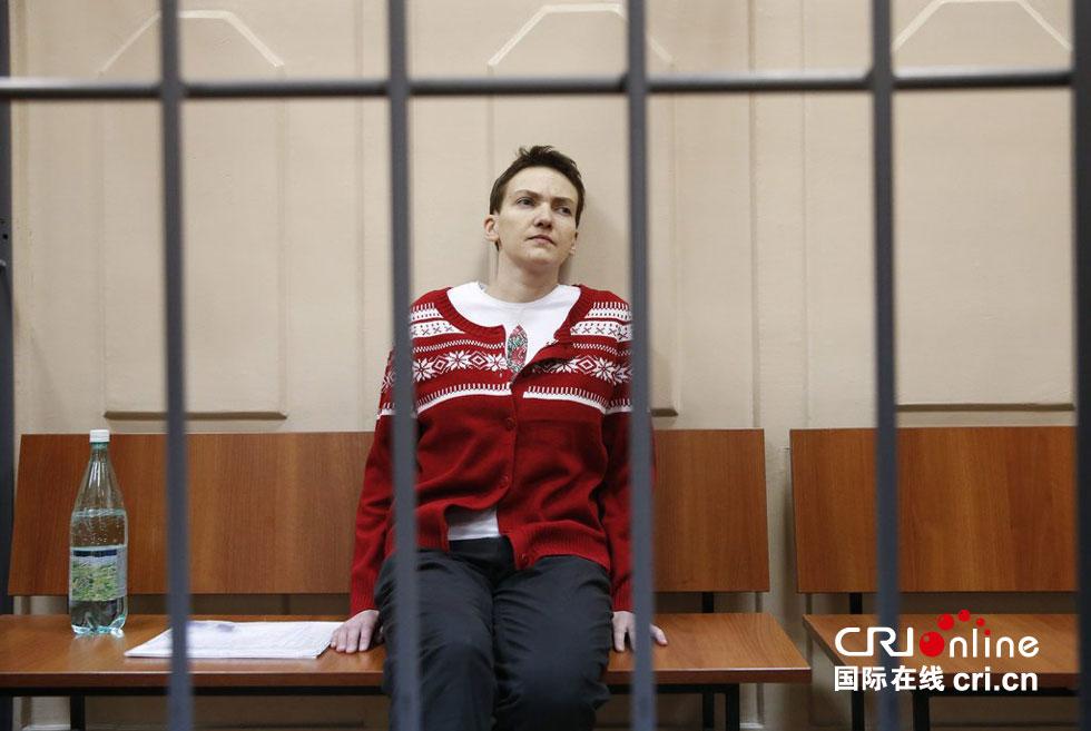"""Nga quyết giam giữ nữ """"anh hùng dân tộc"""" Ukraine - 2"""