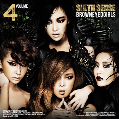 Top 5 MV Kpop dành riêng cho phái đẹp - 9