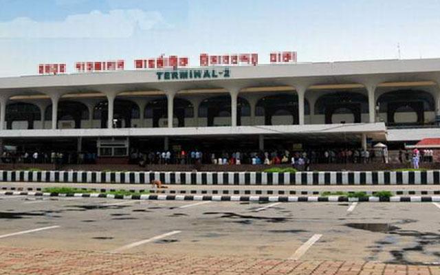 Nhà ngoại giao Triều Tiên mang theo 170 thanh vàng bị bắt tại Banglades - 1