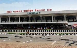 Nhà ngoại giao Triều Tiên mang theo 170 thanh vàng bị bắt tại Banglades