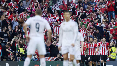 TRỰC TIẾP Bilbao - Real: Bế tắc và bất lực (KT) - 4