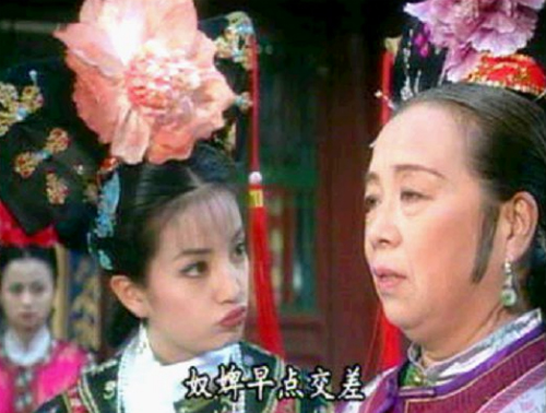 Triệu Vy lên kế hoạch vào vai Dung Ma Ma - 4