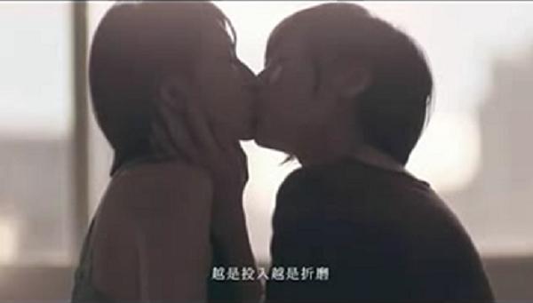 """Những MV đồng tính nữ """"gây sốt"""" của sao Hoa ngữ - 2"""