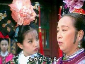 Triệu Vy lên kế hoạch vào vai Dung Ma Ma