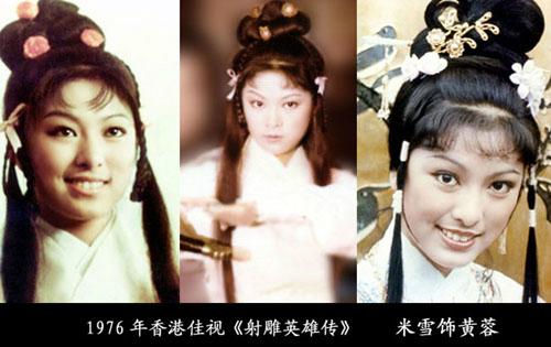 """60 tuổi, """"vợ Quách Tĩnh"""" trẻ đẹp ngỡ ngàng - 1"""