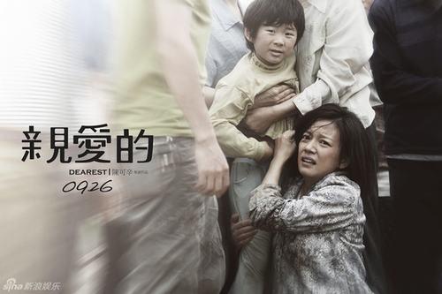 Phim của Triệu Vy bị nguyên mẫu lên án vì hư cấu quá đà - 1