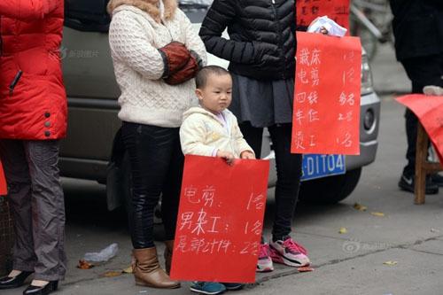 Trung Quốc: Sau Tết, nhiều công ty ra đường tuyển dụng - 1