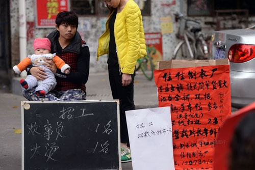 Trung Quốc: Sau Tết, nhiều công ty ra đường tuyển dụng - 5