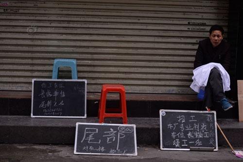 Trung Quốc: Sau Tết, nhiều công ty ra đường tuyển dụng - 2