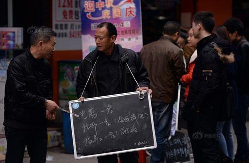 Trung Quốc: Sau Tết, nhiều công ty ra đường tuyển dụng - 8