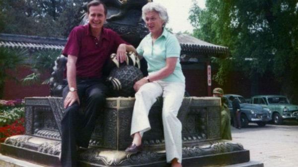 70 năm hạnh phúc của vợ chồng cựu Tổng thống G. Bush - 4