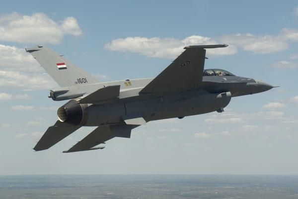 """Iraq đã """"vồ hụt"""" trùm phiến quân IS ra sao? - 2"""