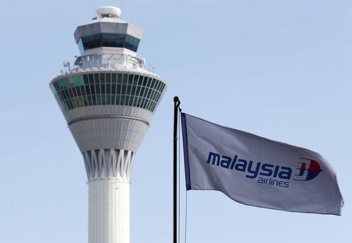 Nhân viên không lưu ngủ trong lúc MH370 mất tích - 1