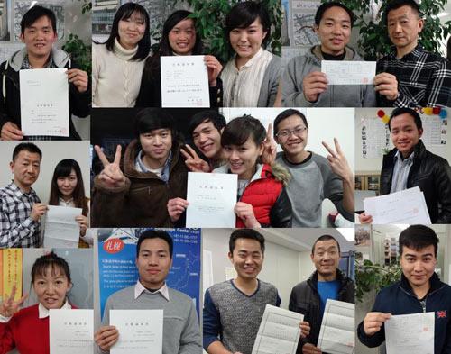 Với SEC và SLC, du học Nhật không còn khó! - 1