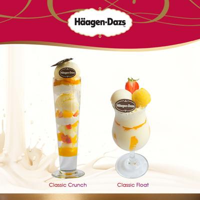 Ưu đãi hấp dẫn từ Häagen-Dazs - thương hiệu kem siêu cao cấp thế giới - 4