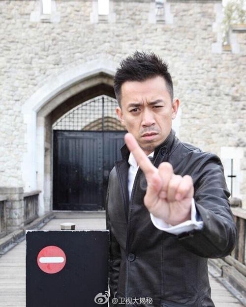 """""""Bao công"""" Vương Học Binh bị bắt vì ma túy tại nhà riêng - 1"""