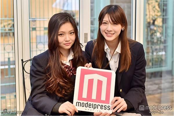 Nữ sinh trung học xinh đẹp nhất Nhật Bản bị chê già - 1
