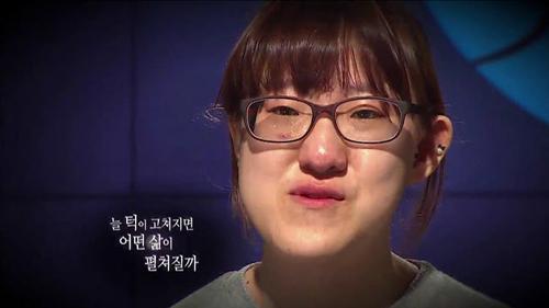 Thiếu nữ Hàn Quốc xinh đẹp hơn nhờ căn chỉnh mặt lệch - 4