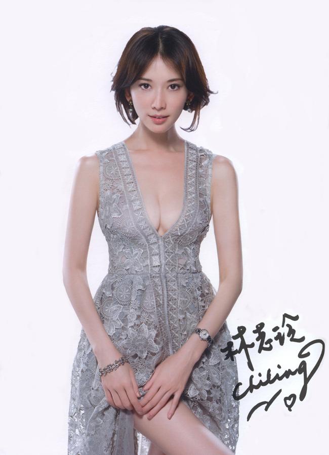 Lâm Chí Linh là siêu mẫu kiêm diễn viên nổi tiếng đến từ Đài Loan.