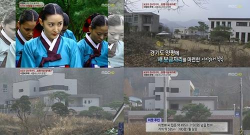 """Đột nhập biệt thự 177 tỷ của """"nàng Dae Jang Gum"""" - 7"""