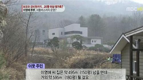"""Đột nhập biệt thự 177 tỷ của """"nàng Dae Jang Gum"""" - 10"""