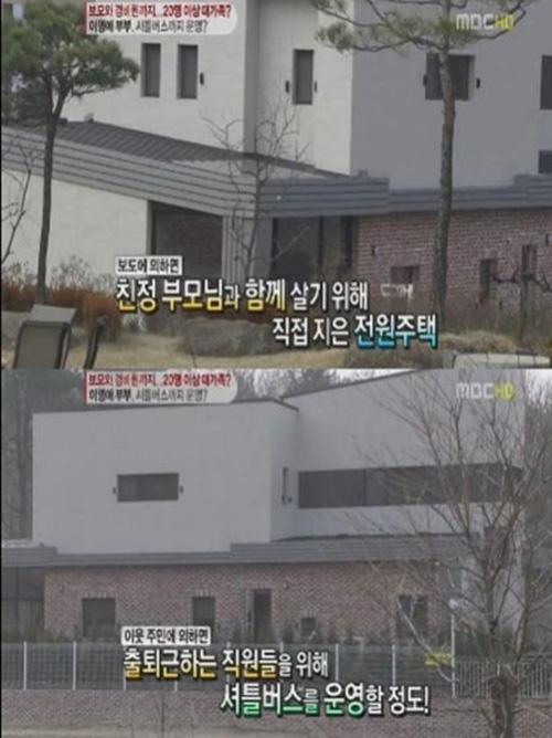 """Đột nhập biệt thự 177 tỷ của """"nàng Dae Jang Gum"""" - 12"""