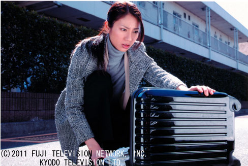 """""""Khống chế"""" - Bộ phim trinh thám hình sự Nhật đáng xem - 3"""