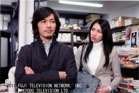 """""""Khống chế"""" - Bộ phim trinh thám hình sự Nhật đáng xem - 2"""