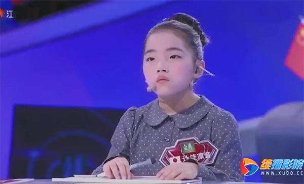 """Dân mạng TQ """"đắng lòng"""" vì thua trí tuệ bé gái Nhật - 2"""