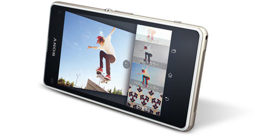 Ra mắt Xperia J1 Compact giá gần 10 triệu đồng - 2