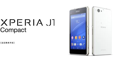 Ra mắt Xperia J1 Compact giá gần 10 triệu đồng - 1
