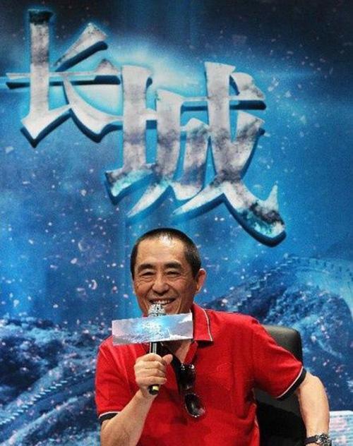 Phim mới của Trương Nghệ Mưu không được đánh giá cao - 2