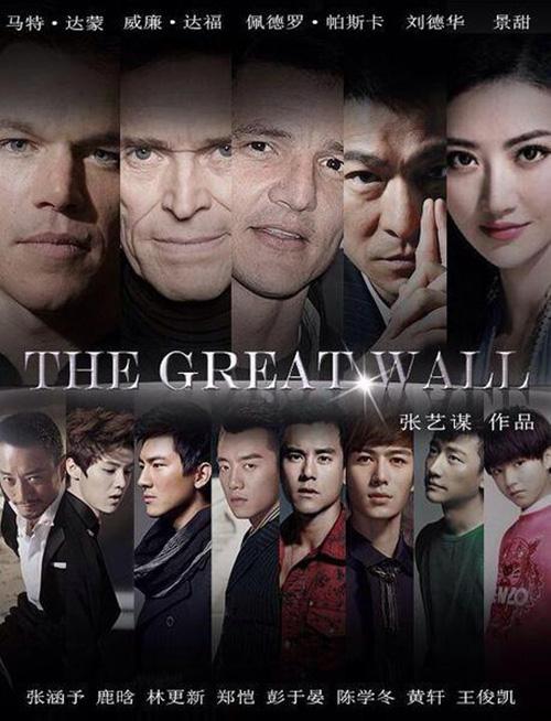 Phim mới của Trương Nghệ Mưu không được đánh giá cao - 1
