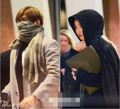 Lee Min Ho, Suzy (MissA) xác nhận hẹn hò hơn 1 tháng - 1