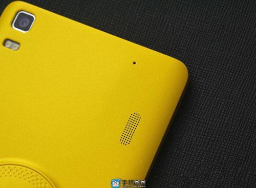 Lộ Lenovo K3 Note cấu hình mạnh, giá hơn 3 triệu đồng - 7