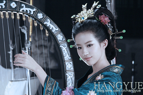 Top 4 giai nhân cổ trang đẹp nhất màn ảnh Hoa ngữ - 3