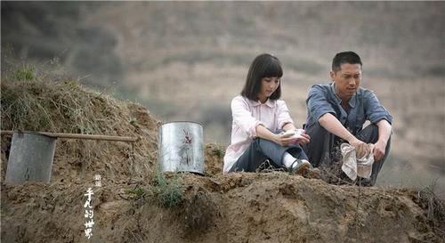 Phim Trung Quốc gây tranh cãi vì xuất hiện người ngoài hành tinh - 5