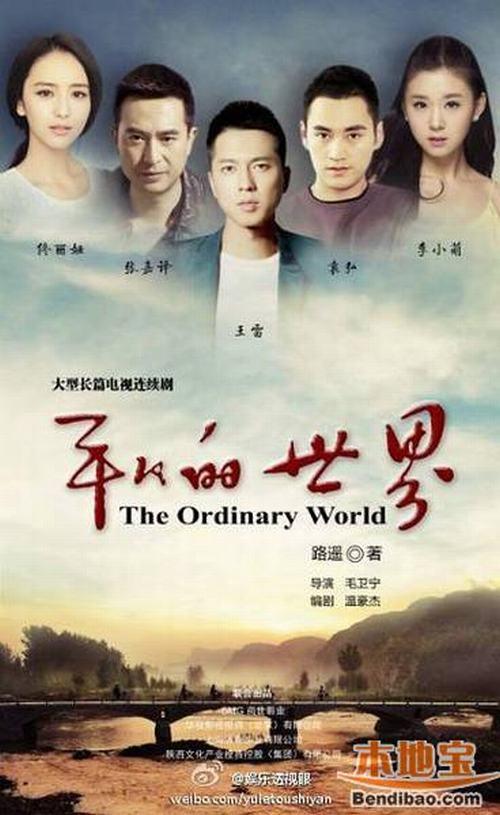 Phim Trung Quốc gây tranh cãi vì xuất hiện người ngoài hành tinh - 7